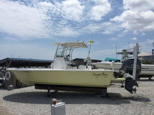 2400h boat for sale